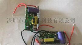 优质S4225 芯飞凌 开关分段调色温 30W以内 双色调光