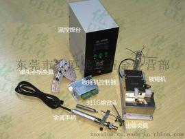 自动焊锡机焊锡机器人加热控制器