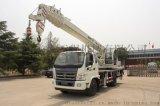 山东12吨吊车厂家 福田12吨吊车报价
