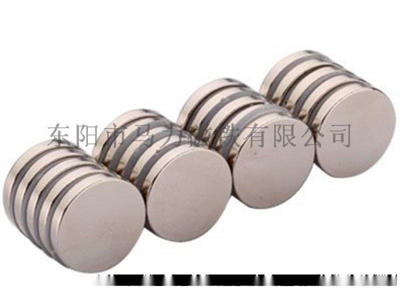 圓環直孔釹鐵硼強力磁鐵吸鐵石磁鋼定做定製