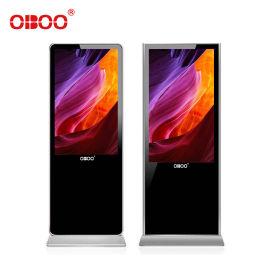 OBOO品牌直营55寸立式广告机  款落地网络版