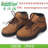 男士充电发热保暖电热登山运动鞋