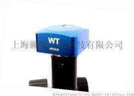 HTC3.0---300万像素 显微镜摄像头 USB2.0