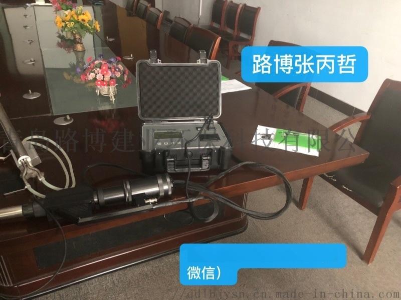 路博直售低价 LB-7022便携式快速油烟监测仪