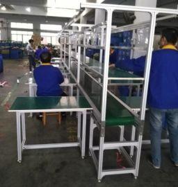 电子组装流水线 锂电池生产线  可根据客户需求定制