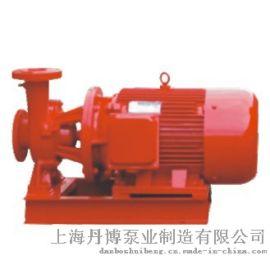 品牌丹博泵业DBW单级离心泵 消防离心泵