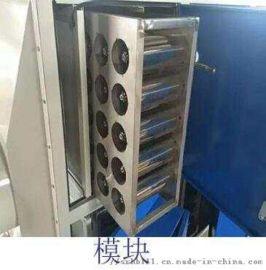 废气净化设备低温等离子废气处理器