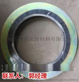 福建三元乙丙橡胶垫厂家直销|三元乙丙橡胶垫报价
