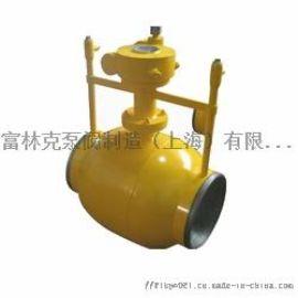 富林克泵阀-埋地式燃气放散球阀
