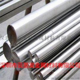 供应进口304不锈钢棒 316不锈钢棒规格齐全