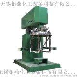 液壓升降雙軸攪拌機 雙軸攪拌機