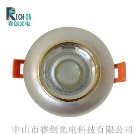 睿創光電電鍍金色LED筒燈,分體COB筒燈