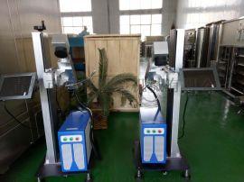全自动激光喷码机 打码机 二维码生产日期喷码设备
