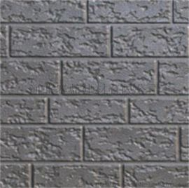 河北赛鼎建材装饰保温一体化金属雕花板厂家
