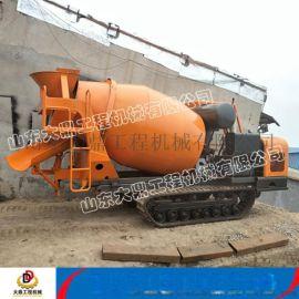 小型履带式混凝土搅拌运输车 履带混凝土罐车