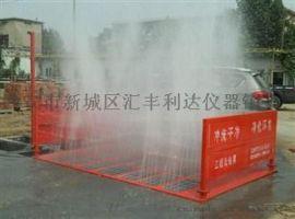 户县哪里有卖洗车台洗轮机18821770521