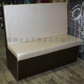 高背沙發卡座,靠牆皮藝沙發,創意雙人沙發定制廠家