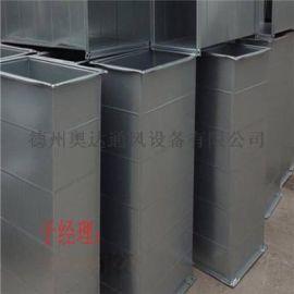 改性无机玻璃钢通风管道通风空调必不可少配件