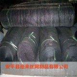 绿色盖土网 密目盖土网 防尘遮阳网