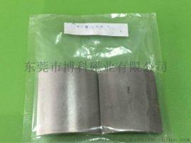 N54烧结钕铁硼,磁铁
