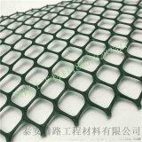 高強防護土工網 施工方便 耐風化