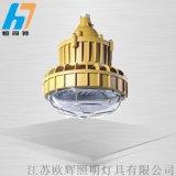 LED爆燈泛光燈BF390B/常州海洋王防爆燈具價格BF390B