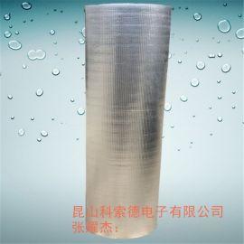 鄭州防曬材料、隔熱材料、EPE復鋁膜珍珠棉