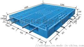 内蒙古双面塑料托盘厂家直销价格便宜网格平板货架注塑托盘