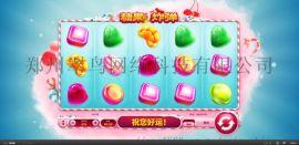 AG糖果炸弹定制开发ag8. xin主力开发
