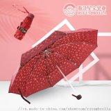 RST星寶傘業五折星星口袋女士晴雨傘