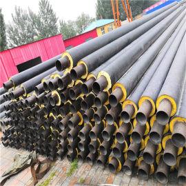 七台河 鑫龙日升 城市供暖预制地埋高密度聚氨酯保温管道 热水钢塑复合管