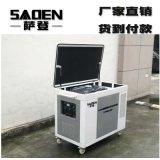 重庆15千瓦小型发电机经销商