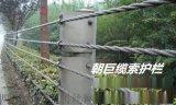 成都缆索护栏、成都钢丝绳护栏、成都绳索护栏
