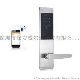 微信小程序A20智能锁