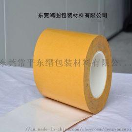PVC白色双面胶选东莞涂布厂