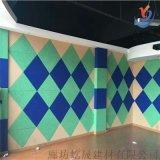 布艺软包板歌厅室内墙面吸音隔音板 定制异形软包板