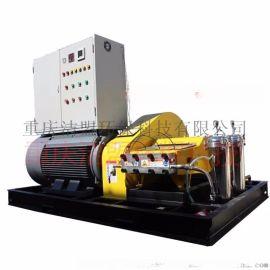 化工管道超高压清洗机