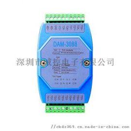 远程温度信号采集模块报价