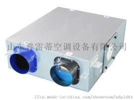 小型新风换气机 空气处理机