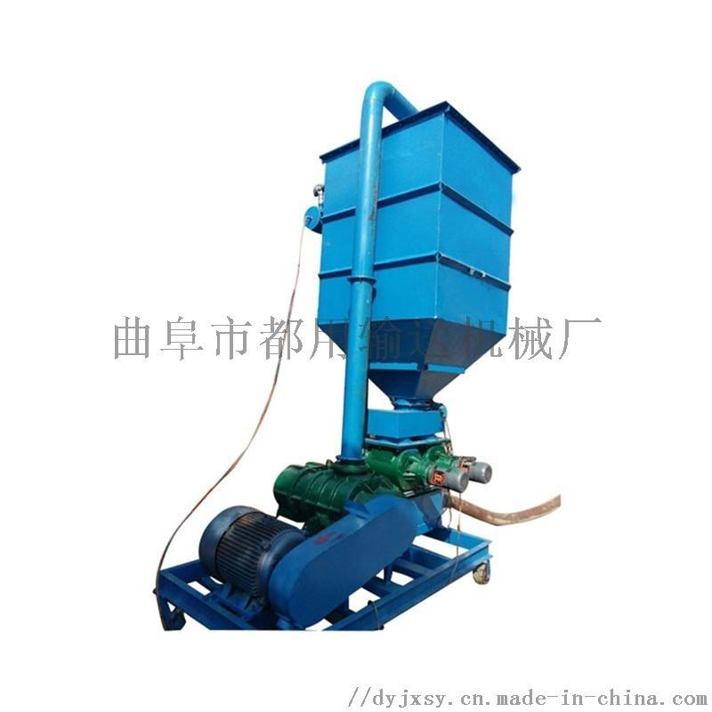 高配置粉煤灰气力输送机 粉煤灰气力输送机xy1