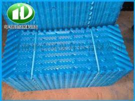 冷却塔填料PVC凉水塔斜交错填料PP圆形冷却塔填料