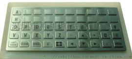 定制设备专用键盘K-8271