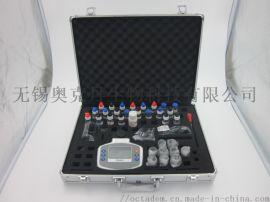 水质检测仪水产养殖_水质分析仪_奥克丹水质检测套装