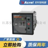 ASJ20-LD1A剩餘電流繼電器