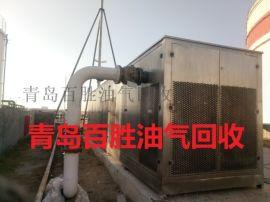 青岛百胜生产油气回收装置 油气回收改造