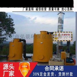 沼氣脫硫器乾式脫硫脫水系統安裝圖片、廠家型號報價
