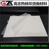 供應PET離型膜熱轉印PET磨砂離型膜單面矽油膜