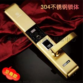 佳悦鑫304不锈钢指纹密码锁智能电子锁