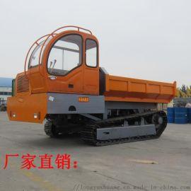 厂家直销履带式装载运输车  发动机1-10吨可定制