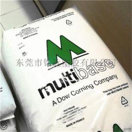 道康宁4000-60A 汽车油封内饰件